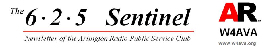 625 Sentinal